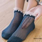 5雙裝 蕾絲船襪女薄款水晶絲短襪韓國金銀絲珍珠襪子【時尚大衣櫥】