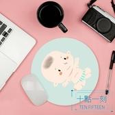鼠標墊 圓形鼠標墊小號可愛卡通定制辦公男女生防滑游戲電腦清新文藝桌墊