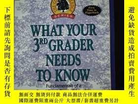 二手書博民逛書店what罕見your 3rd grader needs to k