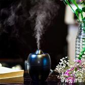 車載加濕器 車用迷你香薰便攜式大霧量汽車空氣凈化器 AW2613『愛尚生活館』