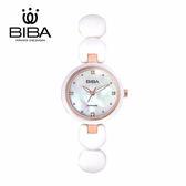 法國 BIBA 碧寶錶 純粹晶瓷系列 藍寶石玻璃 石英錶 B31WC049W 白色 - 28mm