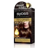 絲蘊精油養護染髮系列4N經典巧克力棕