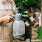 澆花噴霧瓶灑水壺壓力噴水壺噴霧器小型澆水氣壓式噴壺園藝洗車 生活樂事館