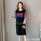 夏裝2021新款寬鬆蝙蝠袖t恤裙女中長款過膝大碼無袖上衣打底衫潮