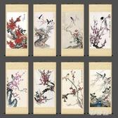 紅梅報春花鳥卷軸送禮風水掛軸絲綢禮品掛畫年畫酒店婚慶絲綢壁畫HT7667