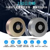 UPAL 觸控藍芽喇叭 藍芽音箱 藍芽音響 免持通話 可插記憶卡 隨身碟 藍牙喇叭 藍芽音響 非藍芽耳機