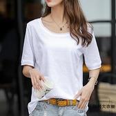 夏裝純棉紫色短袖t恤女寬鬆大碼百搭體恤上衣【時尚大衣櫥】
