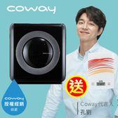 (獨家)送專業廚秤【Coway】旗艦環禦型空氣清淨機 AP-1512HH (限量搶購! 英國過敏協會認證!)