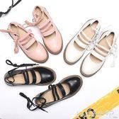 日系軟妹綁帶洛麗塔森女系 瑪麗珍小皮鞋女娃娃鞋子潮『CR水晶鞋坊』