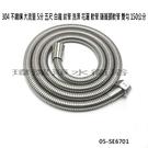 304 不鏽鋼 大流量 五尺 白鐵 紋管...
