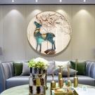 5D鉆石畫現代玄關客廳擺件滿鉆動物手工DIY圓形十字繡【奇趣小屋】