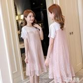 孕婦連身裙2020春夏洋裝新款時尚中長款小個子洋氣蕾絲拼接短袖荷葉裙 LR20891『麗人雅苑』