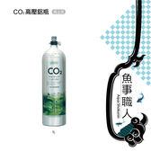 ISTA 伊士達【Co2高壓鋁瓶 1L  (上開式)】水草缸 軟體缸 二氧化碳瓶 鋁合金鋼瓶  國家認證 魚事職人