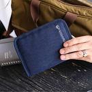 《J 精選》簡約時尚高品質短款護照包/證...