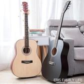 41寸38寸JIZHILIN民謠木吉他初學者入門學生練習男女生吉它樂器ATF 艾瑞斯生活居家