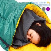 抓絨睡袋內膽露宿袋內袋涼被子膝蓋毯袖毯搖粒絨午睡毯背包客戶外休閒旅行露營登山 哪裡買