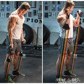 運動拉力帶 彈力繩健身繩子拉力帶擴胸拉力器胸肌訓練男健身器材 傾城小鋪