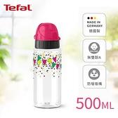 【南紡購物中心】Tefal法國特福 Drink2Go Tritan隨行瓶/防漏防嗆兒童水壺 500ml-彩帶