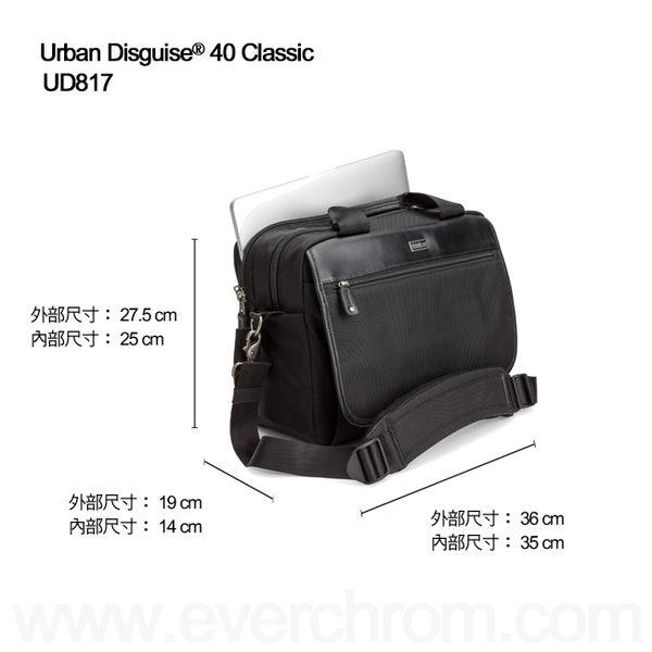 創意坦克 ThinkTank UD40 Urban Disguise 40 Classic 經典版側背包系列 UD817 公司貨【聖影數位】