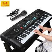 電子琴 兒童61鍵電子琴女孩鋼琴初學啟蒙教育寶寶早教音樂3-8歲LB11064【3C環球數位館】