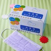 雨晴牌-三層不織布口罩 @成人-藍色/夢幻紫@中層熔噴有SGS檢驗報告 台灣製造 可批發外銷一盒50片