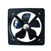 抽風機浴室強力排氣扇16寸家用換氣扇油煙廚房排風扇 JA2528『美鞋公社』