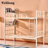 上下鋪鐵床成人雙層床高低床上下床鐵架子床學生宿舍員工出租房床 YXS優家小鋪