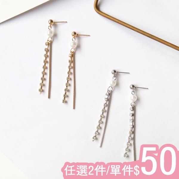 耳環-極簡氣質珍珠一字鑲鑽流蘇長款時尚耳環Kiwi Shop奇異果0918【SVE4143】