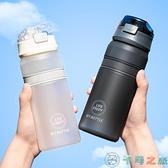 運動水杯學生便攜吸管杯簡約清新塑料杯子【千尋之旅】