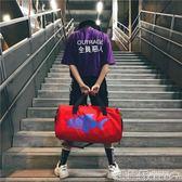 旅行袋 旅行包男出差短途行李包潮牌大容量旅行袋情侶運動健身包女手提包  瑪麗蘇