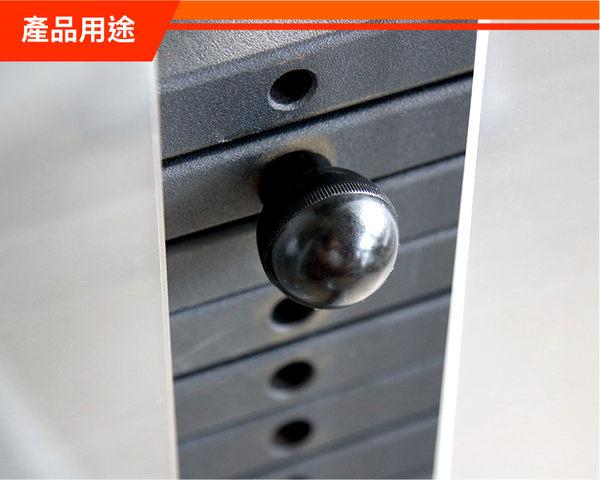 《13CM-中》配重塊插銷/訓練器配重插銷/健身器材配件/重訓配件