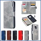 華為 Mate 20 Pro Mate 20 九插卡商務皮套 手機皮套 插卡 支架 皮套 保護套