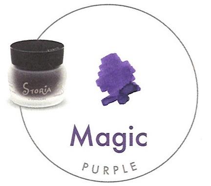 寫樂SAILOR-墨水-STORiA耐水性-紫
