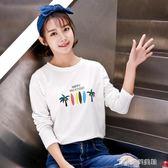 棉質寬鬆長袖韓版修身T恤女卡通印花學生百搭上衣大碼潮 樂芙美鞋