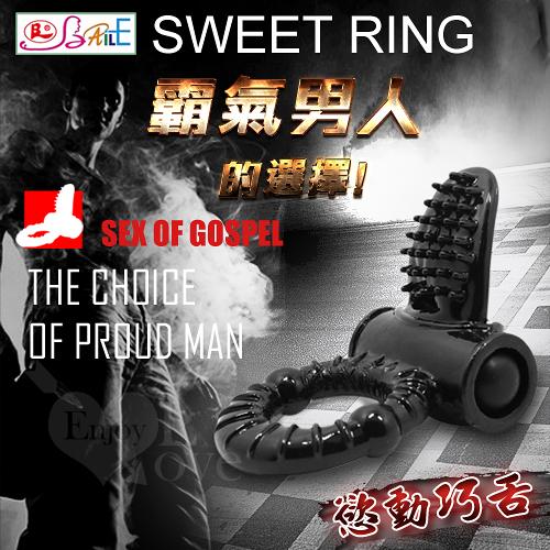 情趣用品 【BAILE】SWEET RING 甜甜圈 陰蒂高潮震動鎖精環﹝慾動巧舌﹞ 樂樂