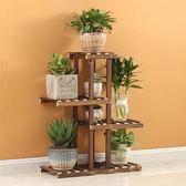 花架 陽台小尺寸實木質花架子室內客廳花盆架多層組裝碳化多肉置物架 莎瓦迪卡