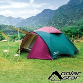 PolarStar 4 人豪華透氣家庭帳篷『紫紅/綠』210*210cm P17749 露營.戶外.旅行.登山.4-5人帳