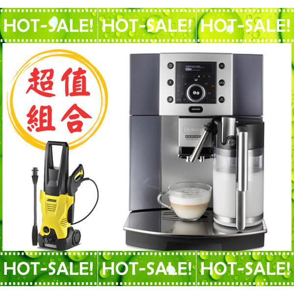 《搭贈高壓清洗機》Delonghi ESAM5500 迪朗奇 晶綵型 義式 全自動 咖啡機