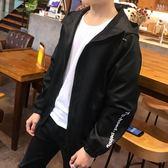 男士外套春秋季潮流日韓棒球服修身休閒夾克衫青年外衣褂子上衣服