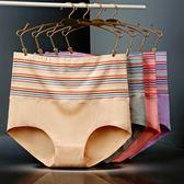 豐臀褲買4送1 全棉高腰收腹女內褲產後塑形緊身暖宮翹臀三角褲頭 時尚新品