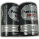 Panasonic 國際黑色電池1號   【2粒/組】