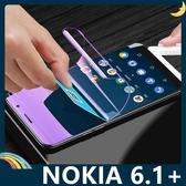NOKIA 6.1 Plus 滿版水凝膜 全屏3D曲面 抗藍光 高清原色 防刮 防爆抗汙 螢幕保護貼 (兩片裝) 諾基亞