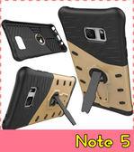 【萌萌噠】三星 Galaxy Note 5 N9208 新款變形金剛 三防盔甲保護殼 360度旋轉支架 全包手機殼