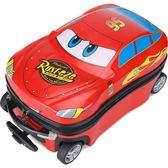 卡通兒童旅行箱男孩18寸箱子拉桿箱汽車皮箱可坐騎寶寶行李箱WY 尾牙 限時鉅惠