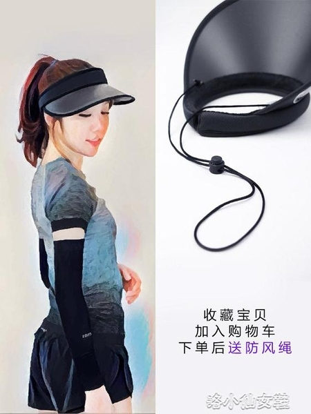 帽子女遮陽帽夏季韓國uv防曬帽遮臉百搭騎車防紫外線半 洛小仙女鞋