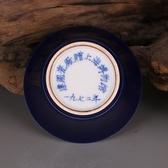 景德鎮建國瓷廠贈上海博物館款霽藍馬蹄杯 仿古瓷器家居裝飾瓷器