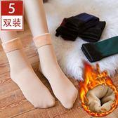 秋冬季雪地襪地板襪男女短襪子中筒加絨加厚保暖成人月子襪毛巾襪   提拉米蘇