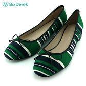 ~ ~~Bo Derek ~蝴蝶結條紋淺根娃娃鞋綠