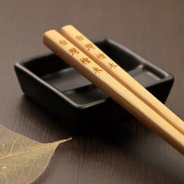 JoyLife 台灣檜木筷5雙組