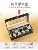 歐式復古木質天窗手錶盒子展示盒收藏收納盒簡約錶箱手錶包裝禮盒